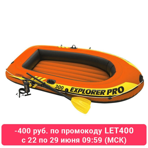 Intex Boat Inflatable Explorer 300, 211x117x41 cm w/ Pump and Paddle