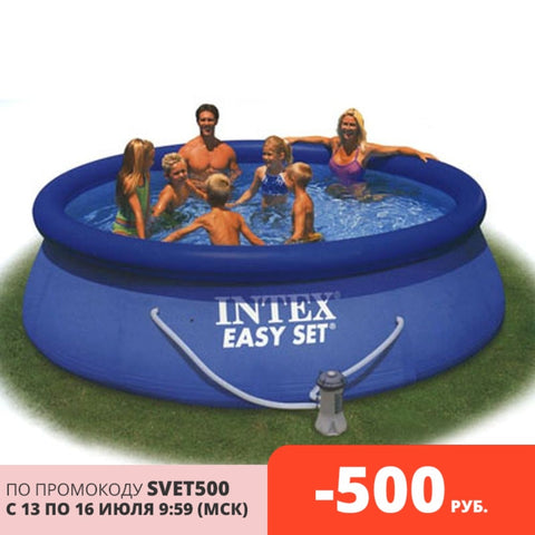 Intex Swimming Pool for Family and Children Easy Setup
