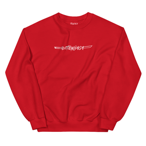 Dragon Sweater (Red)