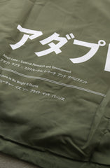 Kineda (Men's Army Windbreaker)