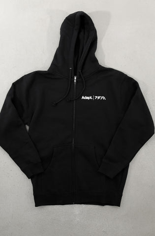 Kineda (Men's Black Zip Hoody)