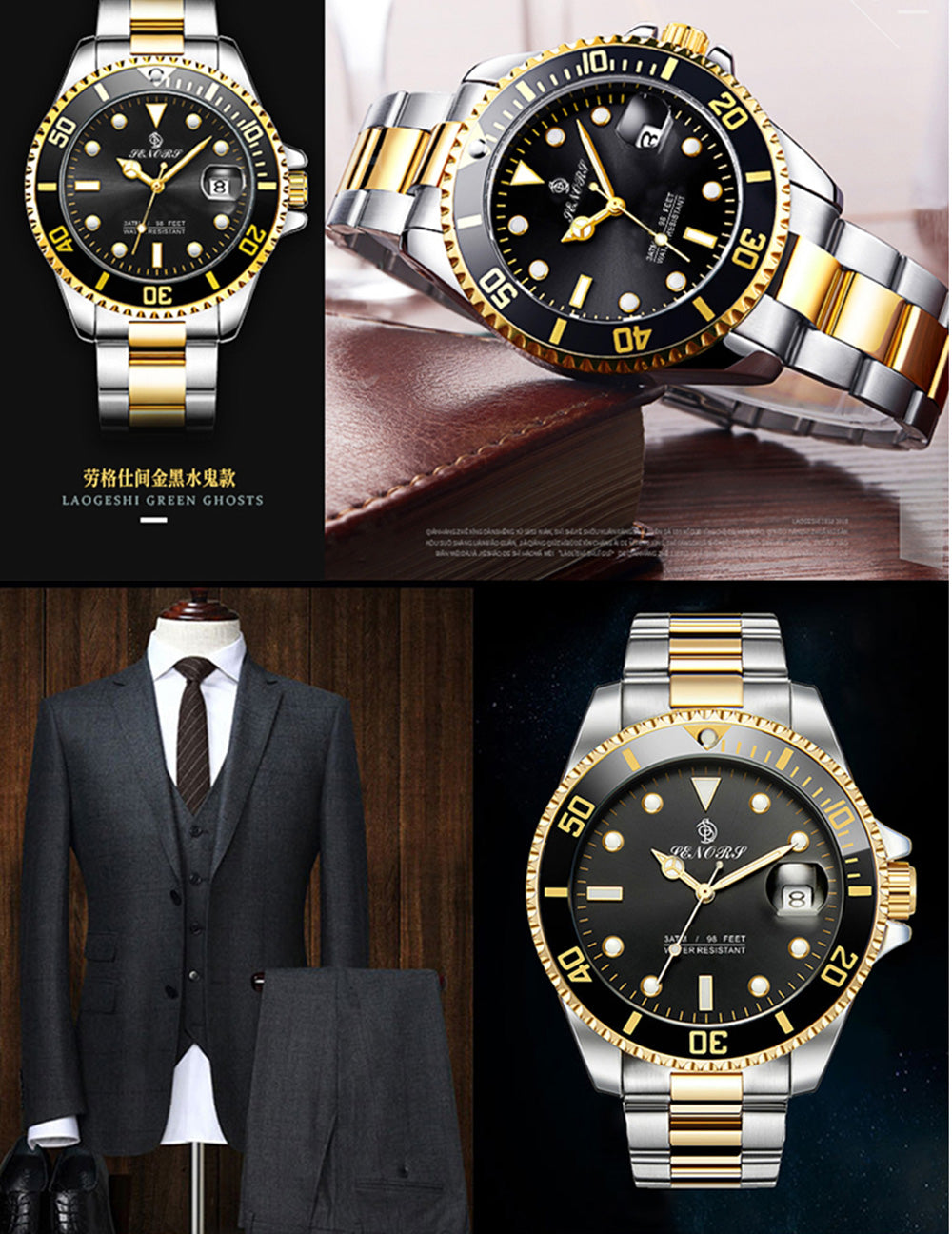 automatic self winding mens watches