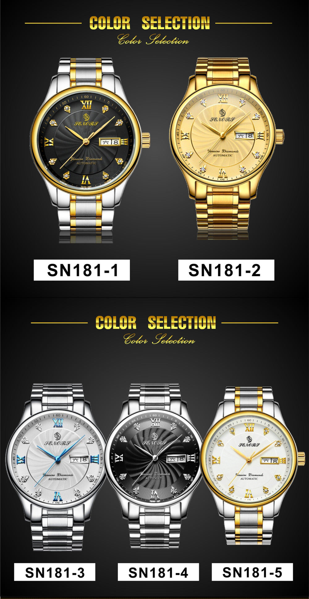 entry automatic watch