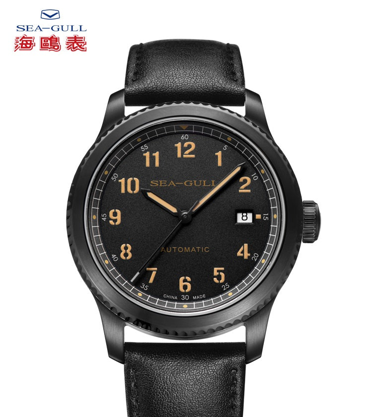 new stylish watch for man
