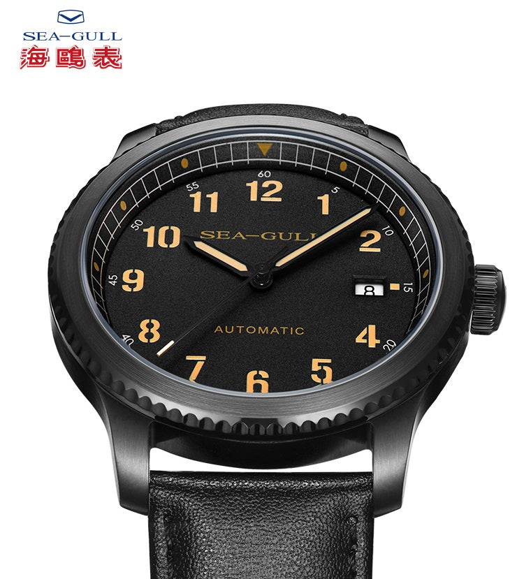 wrist watch online for man