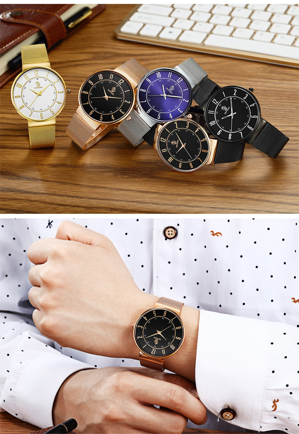 stylish watch low price