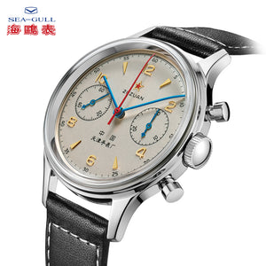 seagull 1963 watch