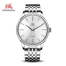 white dial watches mens
