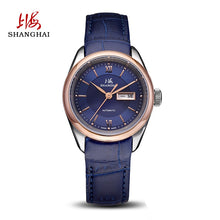 blue dial blue strap watch