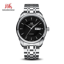 black face watch mens