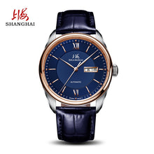 blue dial blue leather strap watch
