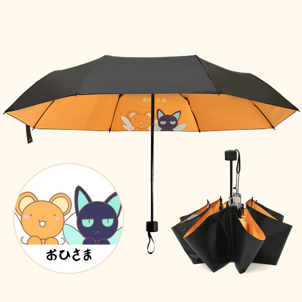 Sakura Spinel Folding Sun Umbrella JK1477