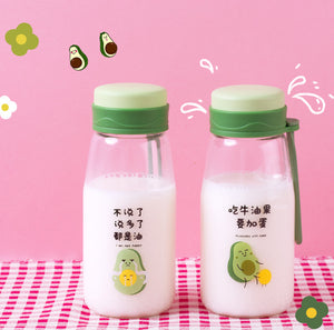 Cute Avocado Glass Water Bottle  JK2357