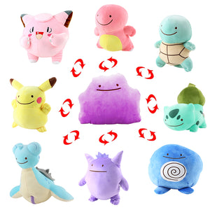 Lovely Anime Plush Hold Pillow JK2355