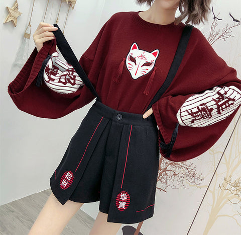 Fashion Fox Sweater and Shorts Set JK2040
