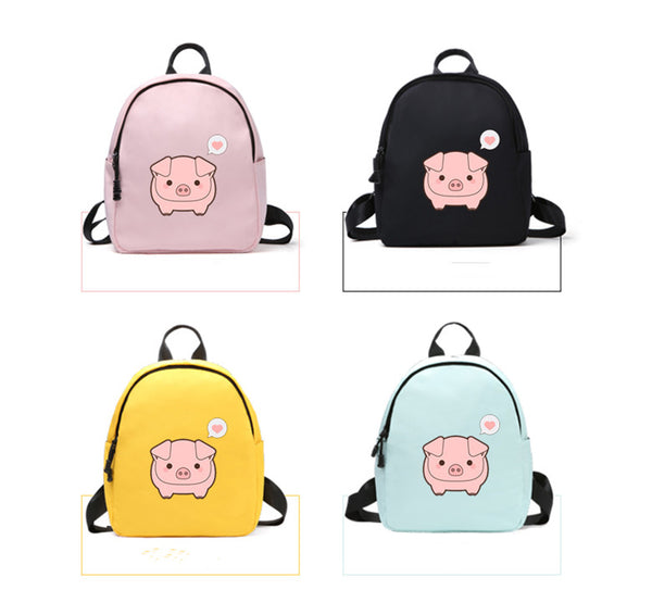Lovely Pig Backpack JK2425