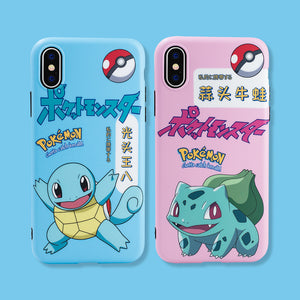 Cute Squirtle Phone Case for iphone 6/6s/6plus/7/7plus/8/8P/X/XS/XR/XS Max/11/11pro/11pro max JK1678