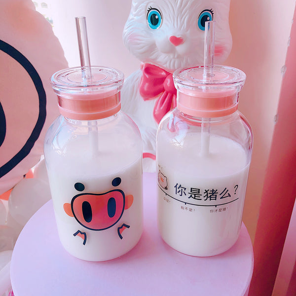 Lovely Pigs Water Bottle  JK1342