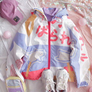 Kawaii Bear Pastel Coat JK2656