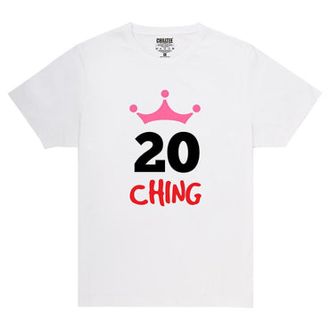 Birthday T-Shirt for Big People (White) - ChillTee