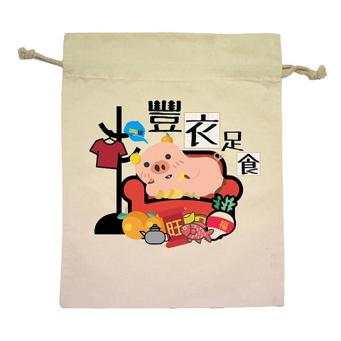 """Pig"" your Drawstring Bag (L)"