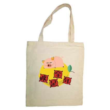"""Pig"" your Canvas Totebag - ChillTee"
