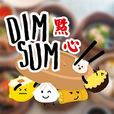 Dim Sum'licious Kids T-shirt Series - ChillTee