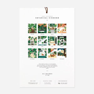 2021 Botanical Kingdom Wall Calendar