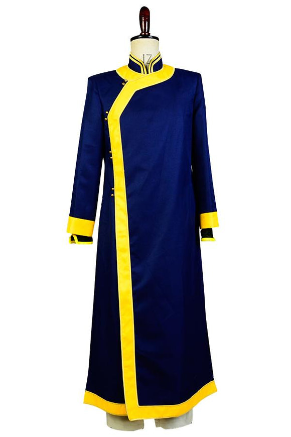 Akatsuki no Yona Jae Ha Cosplay Costume