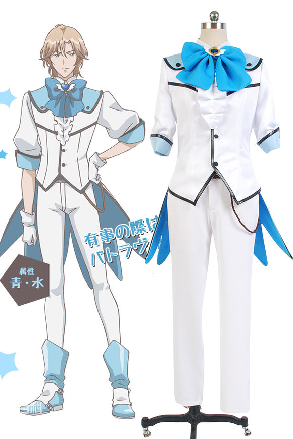 Cute High Earth Defense Club LOVE! Defense Club En Yufuin Uniforme Cosplay Costume
