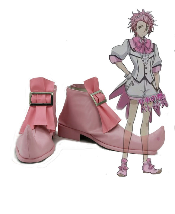 Cute High Earth Defense Club LOVE! Defense Club Ryū Zaou Cosplay Chaussures