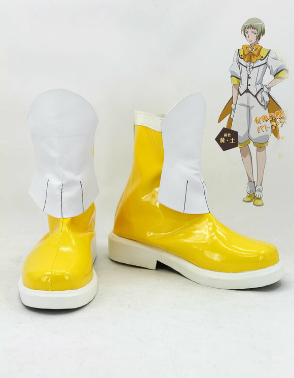 Cute High Earth Defense Club Love! Io Naruko Botte Cosplay chaussures