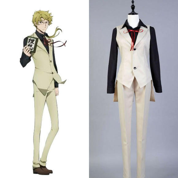 Bungō Stray Dogs Kunikida Doppo Cosplay Costume