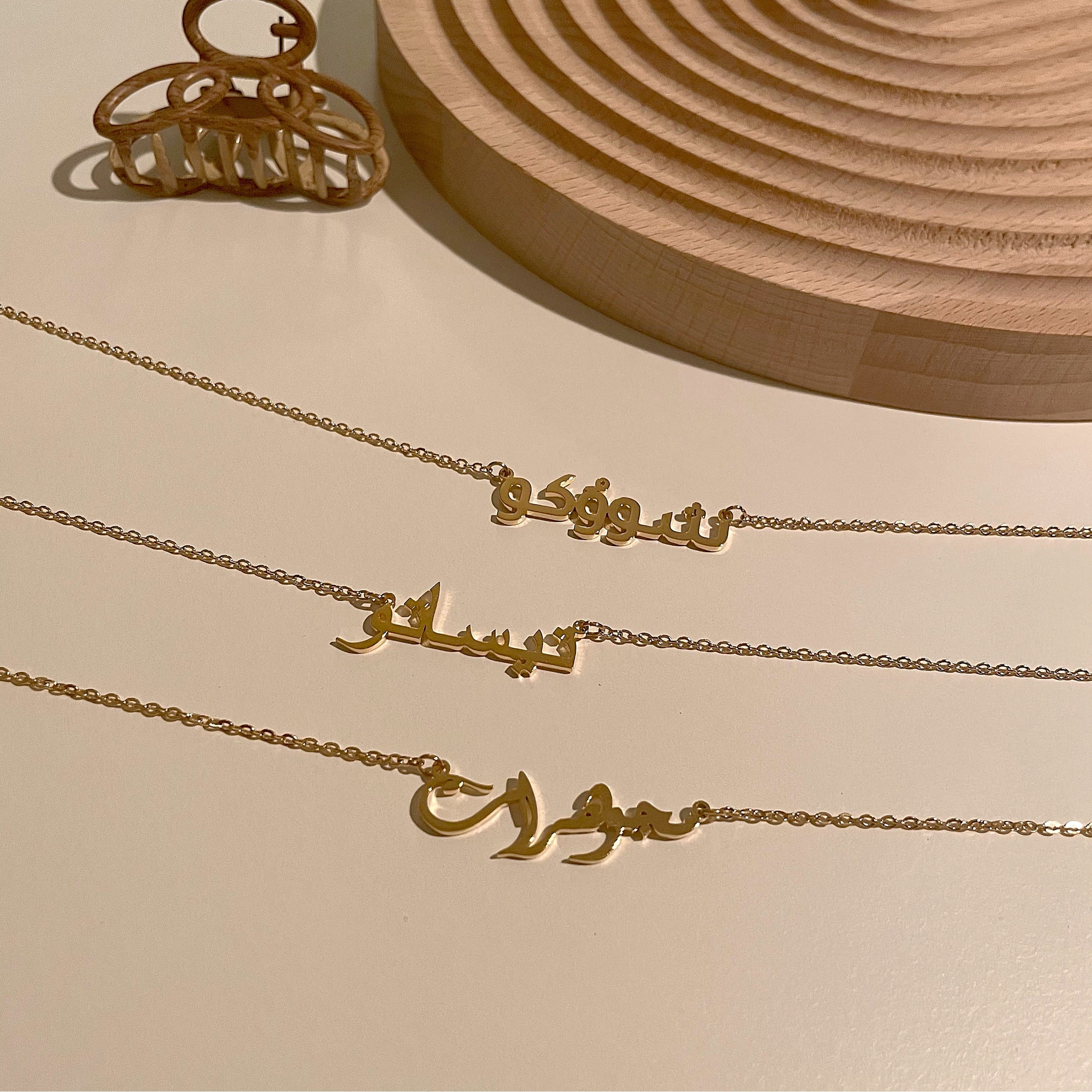 Name necklace Arabic letter K18 coating