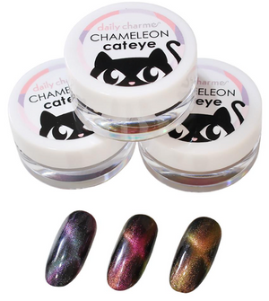 Chameleon Cateye Magnetic Pigment