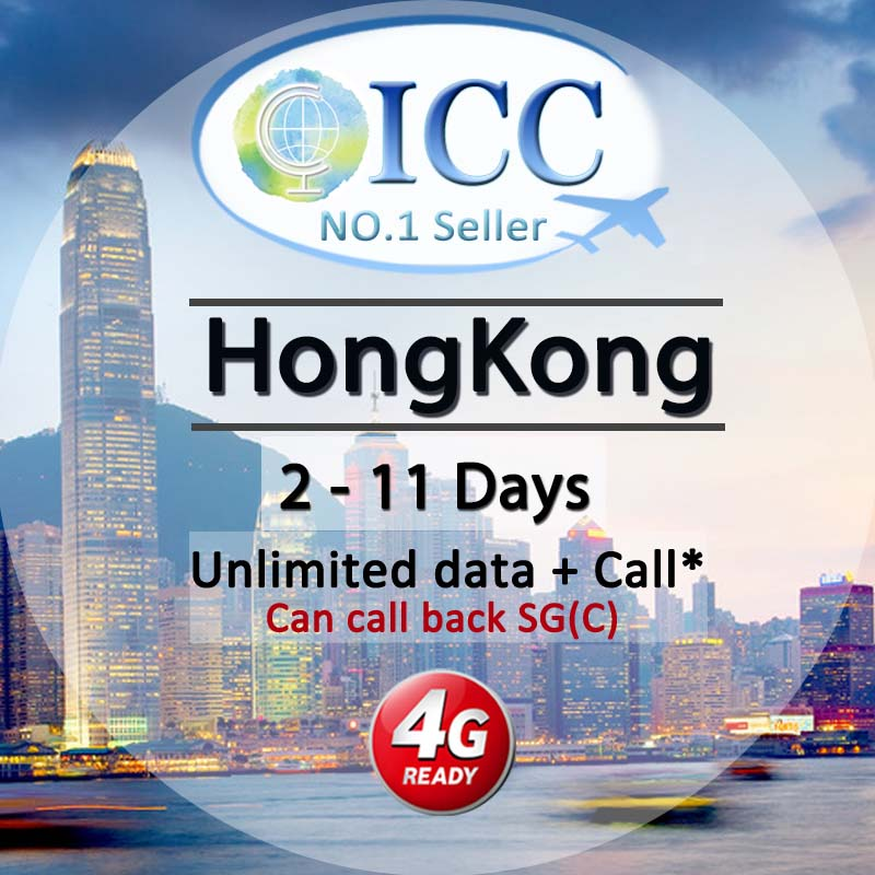ICC-【HongKong 2-11 Days】Unlimited Data Plan