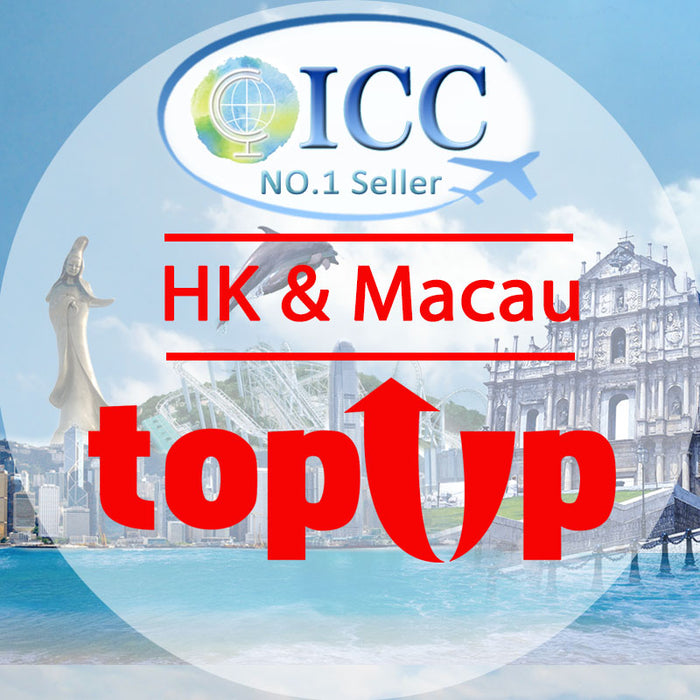 ICC-Top Up- HK & Macau 1-30 Days Unlimited Data