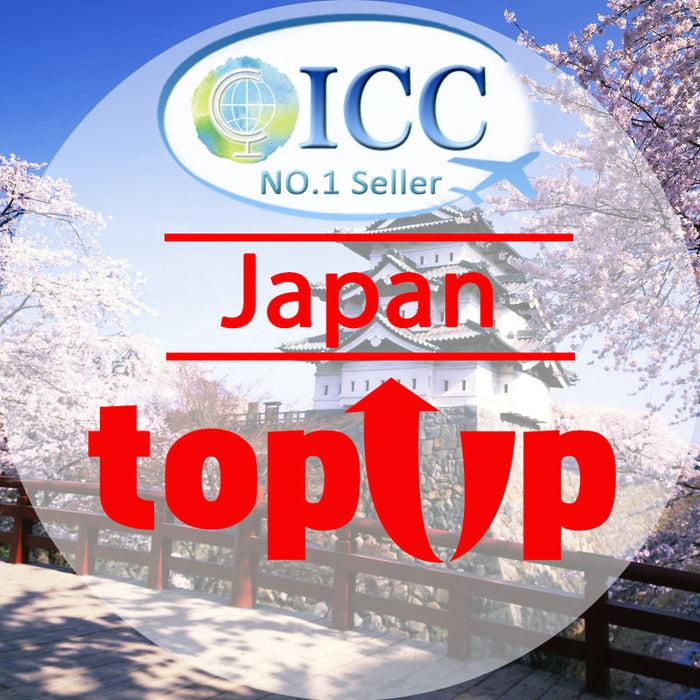 ICC-Top Up- 【Japan 3- 12 Days】Unlimited data