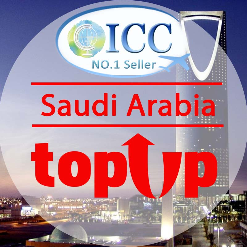 ICC-Top Up- Saudi Arabia 1- 30 Days Unlimited Data