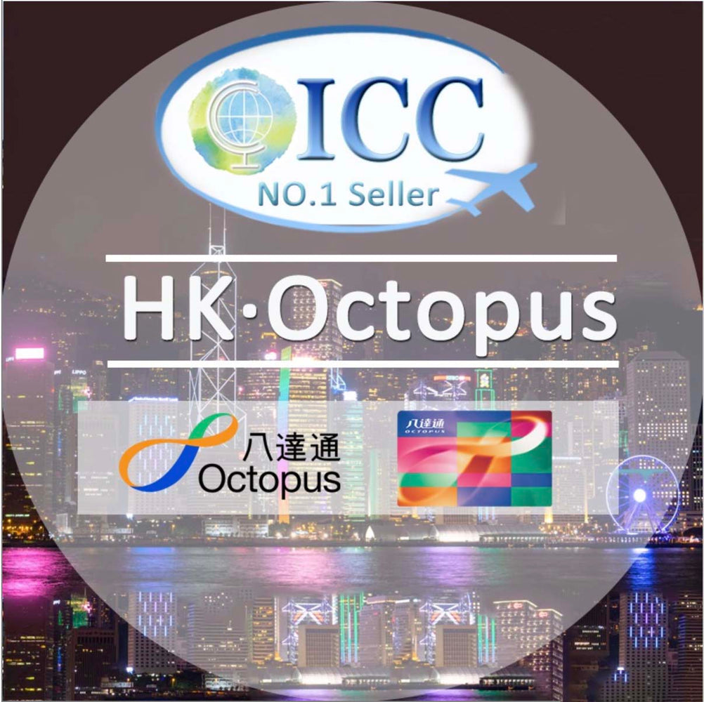 Hong Kong Tourist Octopus Card with Preloaded HKD150