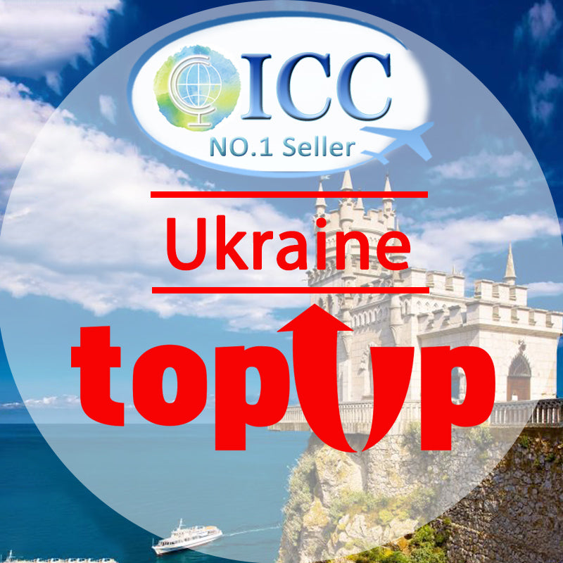 ICC-Top Up- 【Ukraine 1- 30 Days】Unlimited data Plan