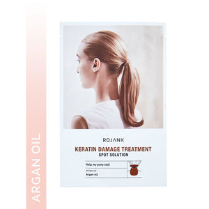 Argan Oil Keratin Damage Hair Treatment Mask - Sheet Mask