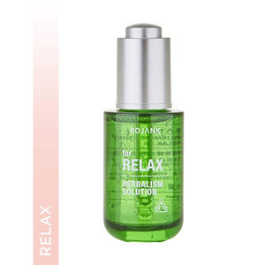 Relaxation Solution Self Care Skin Perfecting Korean Aromatherapy Gift Set