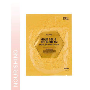 Nourishing Dry Skin Korean Sheet Mask 10pc Set