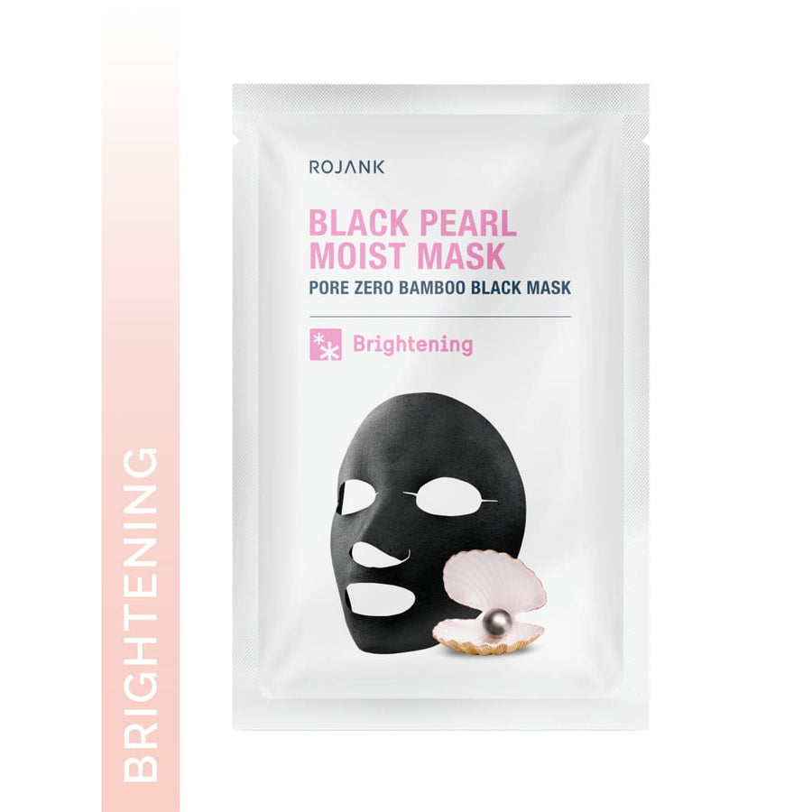 Pure Radiance Zero Pores Charcoal Sheet Mask - Sheet Mask