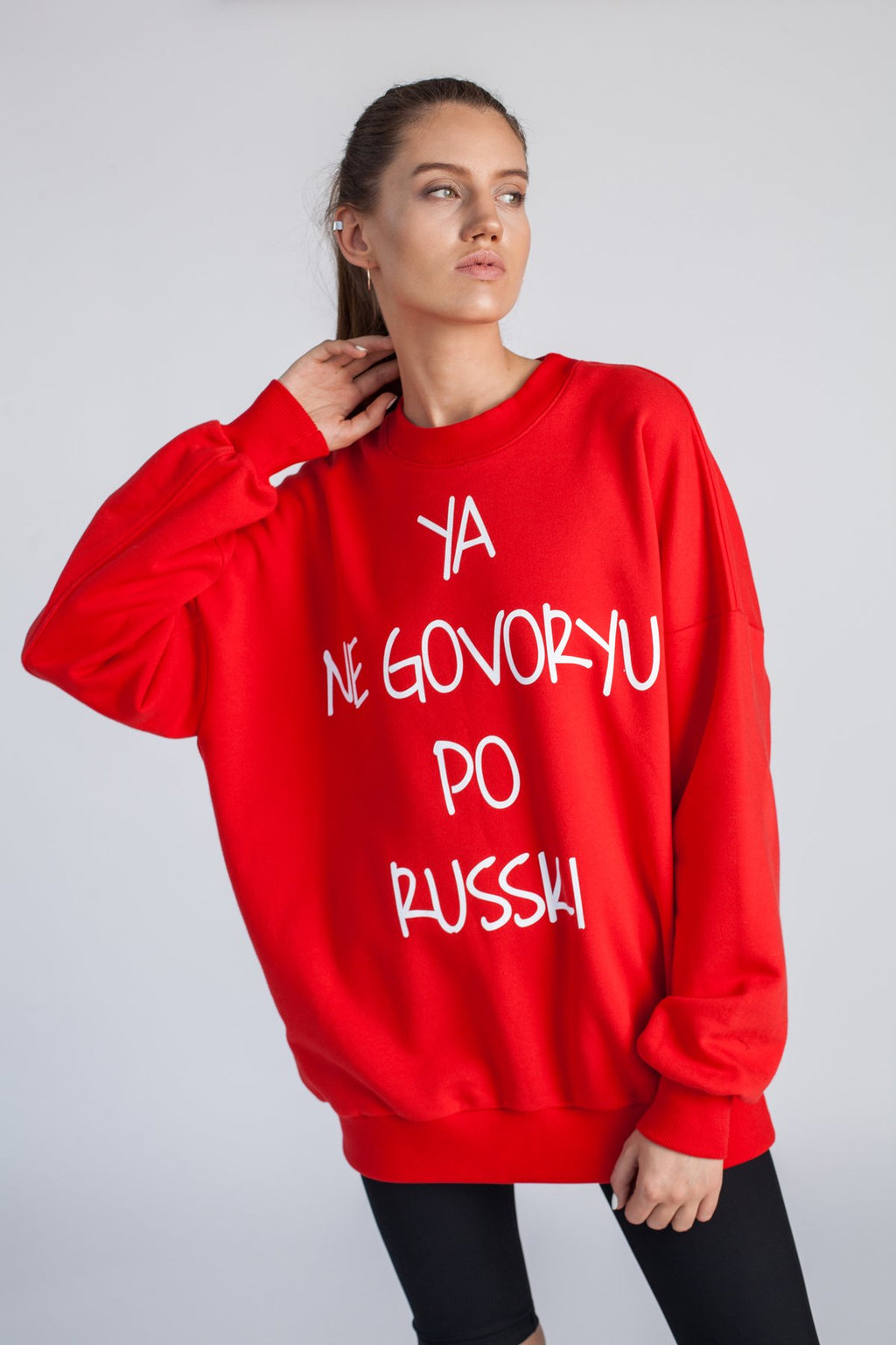 le slap red sweatshirt oversized russki ironic wording unisex madress