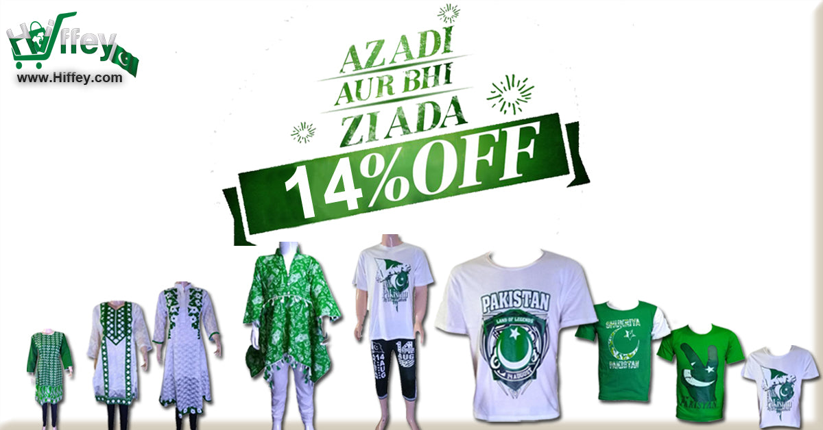 How To Adore Pakistan's Independence Day Attire This Year?