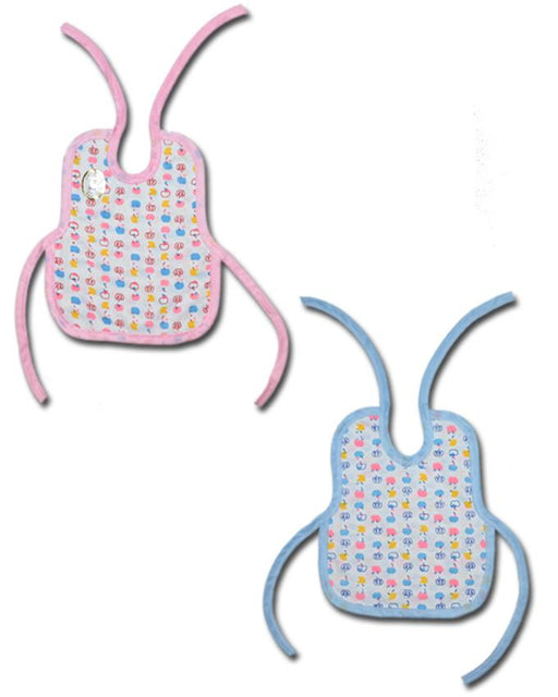 Baby Pack Of 2 Printed Bibs - Hiffey
