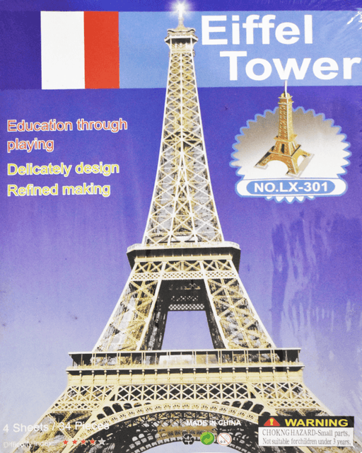 3D Puzzle Toy - Eiffel Tower - Hiffey