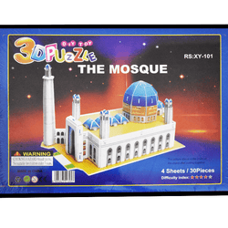 3D Puzzle Toy - The Mosque